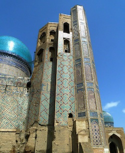 Ted Bishop's Travels in Uzbekistan